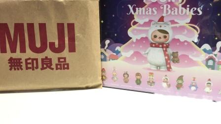 【青旋】购物分享💰文具-盲盒 爱你们嘻嘻嘻♡