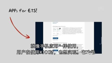 ETS在线产品目录
