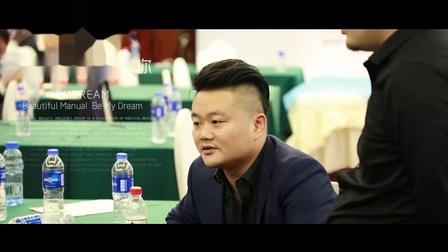 江南娜慕生医传奇万人新美业生医链共享创业平台峰会视频