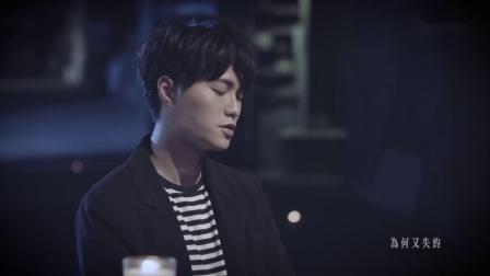 太難開始 - TVB2018劇集《救妻同學會》片尾曲(主唱:胡鴻鈞)
