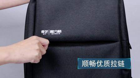 奇艺魔方格时尚双肩背包视频
