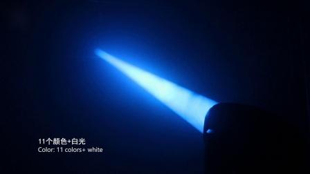 RS-MH205 80WLED超级光束