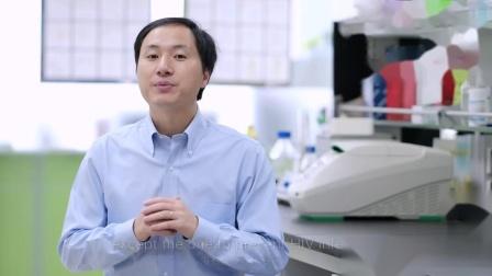 胚胎单细胞期经基因编辑的婴儿诞生