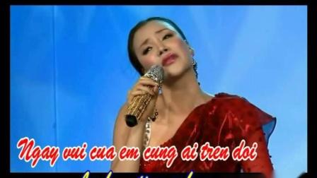 越南歌曲ChieuMuaNhoAi