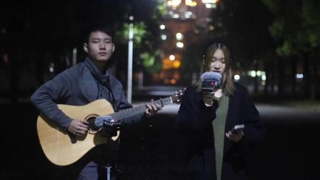 《晴天》翻唱/ 猪猪  吉他/杨少晨