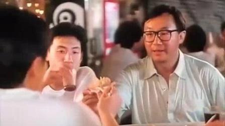 我在豪门夜宴 粤语截了一段小视频