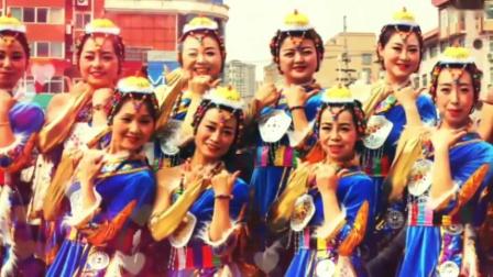 藏舞《扎西德勒》剧照欣赏珍藏*甘肃徽县金百荷体育舞蹈团