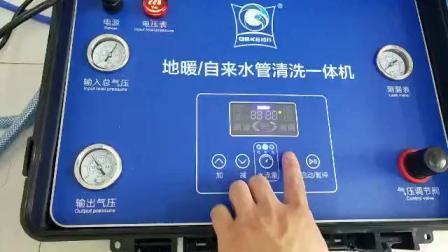 地暖怎么清洗,地暖设备使用,地暖是否要清洗