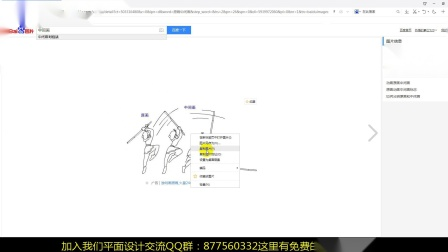 ps基础教程【用ps制作GIF动态图】