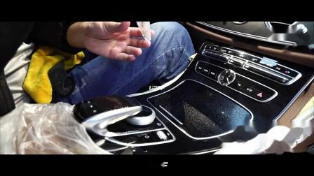 UPPF-奔驰E300L内饰对比