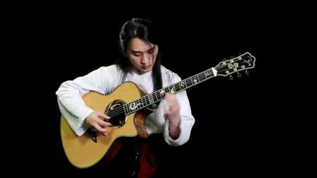 《葬花吟》叶锐文民谣吉他独奏