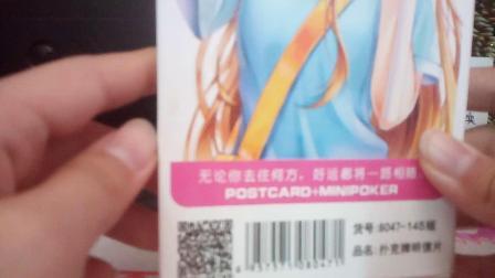 【丧柒】购物分享(上)