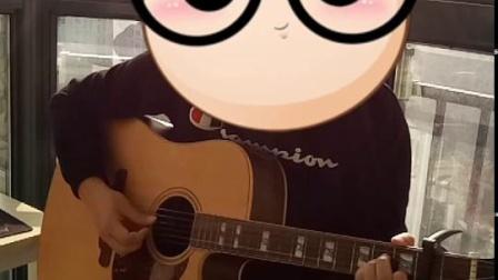 像我这样的人 吉他弹唱