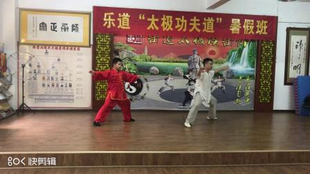 陈式太极拳大师朱天才系列亲传的陈式太极拳精要十三式