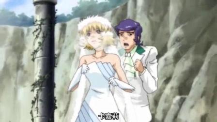 我在高达seed destiny: 卡嘉莉被逼结婚, 为救卡嘉莉, 大天使号重新升空, Freedom婚礼抢亲截取了一段小视频