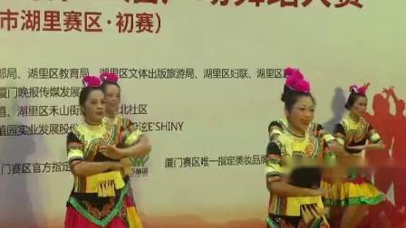 2018舞动中国梦赛