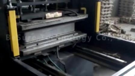 必硕科技——纸浆模塑设备半自动工包热压切边机械