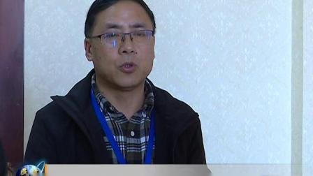 中华文化(西华)论坛在西华县举行