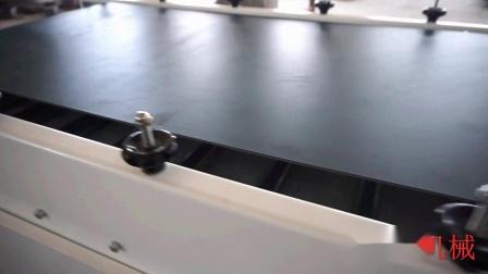 ZH-1200 全自动瓦楞糊盒机 糊箱机