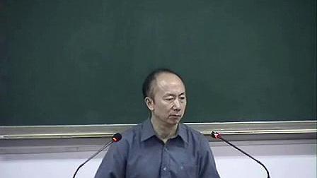 宋兴《中医各家学说》48、温补学派之李中梓、郑寿全_高清