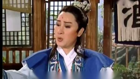 (标清)楊麗花歌仔戲新洛神~高才绝学杨德祖