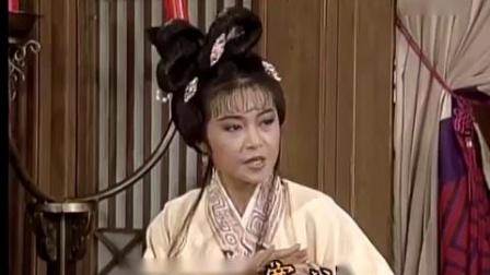 (标清)杨丽花歌仔戏新洛神~前亭已闻此事情