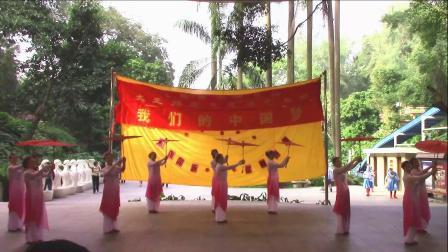 菲舞灵动广场舞《沛伞舞.影》(表演)