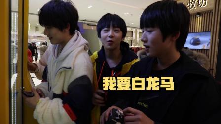 【TYT】台风少年团的日常 16