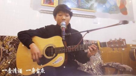 《不染》吉他弹唱
