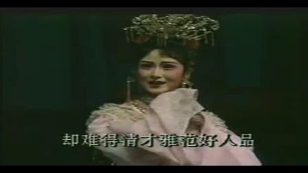 越剧唱段对唱《麻风女》俞建华、蔡新芳(流畅)