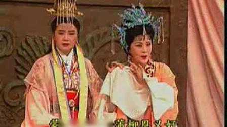 越剧王派经典唱段对唱篇之《汉宫怨》赵时莺、竺小招