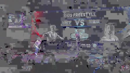 2018江小白国际街舞 街舞视频
