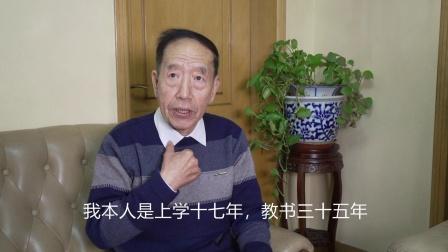 雄安人物专访——张国强