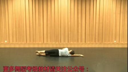 中国舞蹈考级第四版 第五级-2快乐起床歌