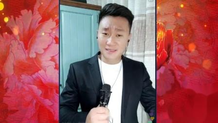 赵振方 豫剧《必正与妙常》选段 陈姑身世多不幸