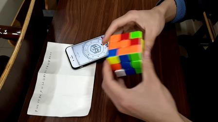 奇艺魔方格世界纪录挑战赛用时3.035秒