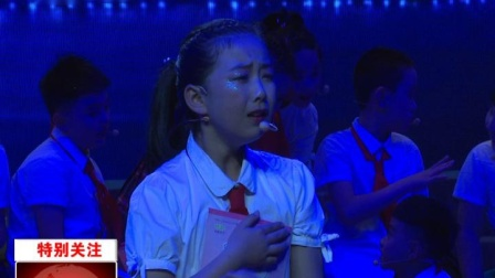 吉林省第六届中小学生艺术展演圆满落幕