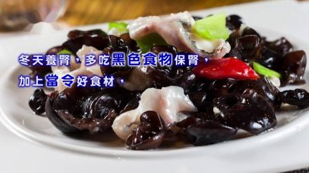 【小優活大健康】冬天養好身!黑色食物全是寶
