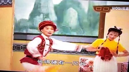 大福文艺队流星雨上传桂林彩调(五把扇子)