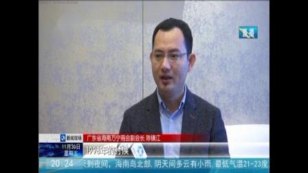 亿海CEO陈镇江:创建民族品牌,实现自我价值