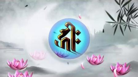 梵文种子字
