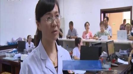 医改好政策助农早脱贫(新)