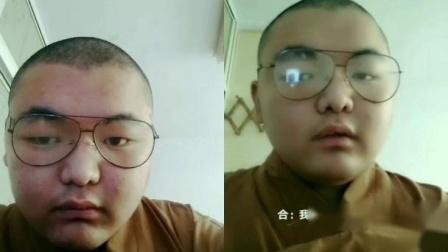 QQ视频20181206130550ff