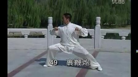 06、56式陈式太极拳46-56式  教学版 李德印_标清
