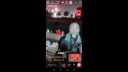 农村二丫爱唱歌 雨花石  三毛
