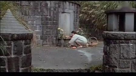 我在台湾电影 《落山风》截了一段小视频