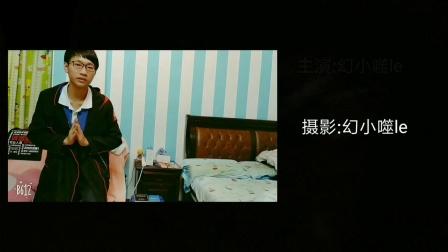 【小噬】诈尸 最新视频片尾