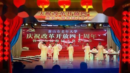 黄山市老年大学古筝4班,古筝与走秀《茉莉花,南泥湾》