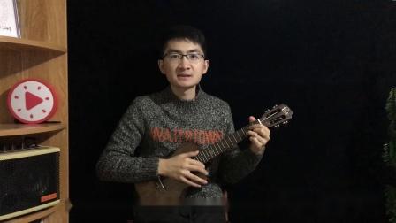 尤克里里指弹《天空之城》教学第三期 音乐人张紫宇靠谱吉他乐器