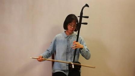 北京高中生二胡演奏《江河水》